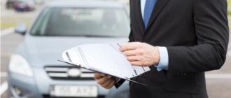 продажа автомобиля полученного по наследству