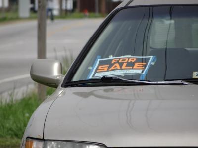 бланк купли продажи автомобиля по наследству