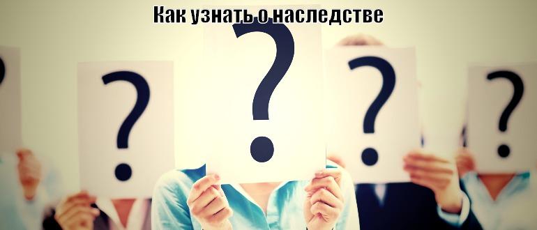 Официальный сайт МО город Свободный Амурской обл 84