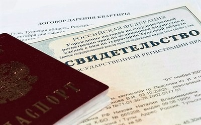 документы для вступления в наследство на квартиру