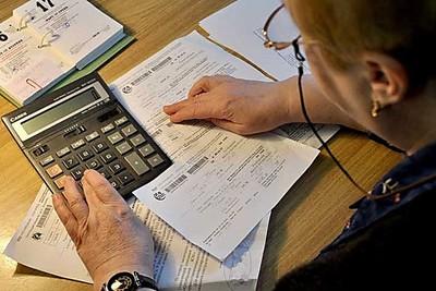 субсидия на капремонт пенсионерам