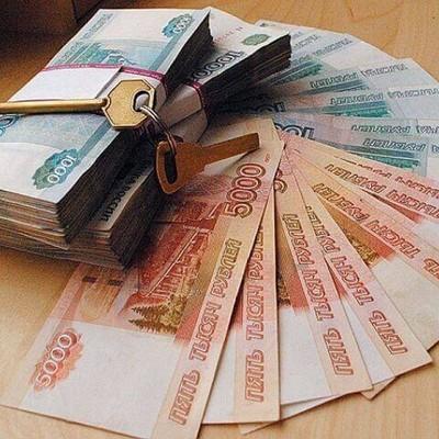 субсидии сотрудникам МВД