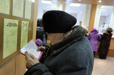 как получить субсидию на жилье пенсионеру