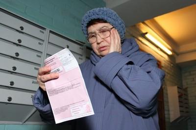 получение субсидии пенсионерам