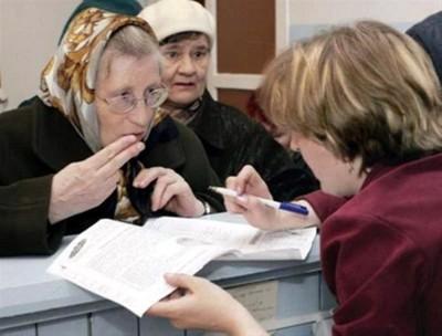 субсидии на жилье пенсионерам