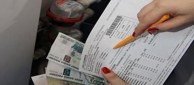 субсидии для пенсионеров на оплату жкх
