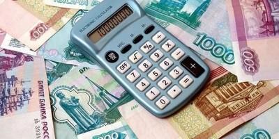 пенсионер мвд субсидии на жилье