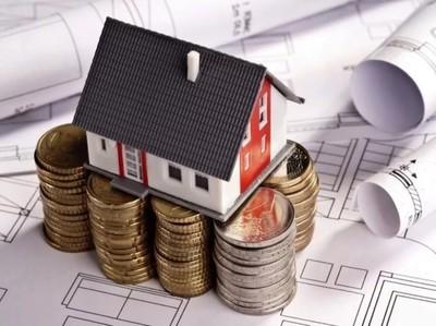 субсидии на покупку жилья пенсионерам