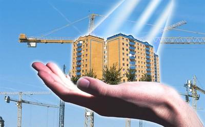 субсидия на покупку жилья инвалиду