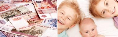 третий ребенок субсидии
