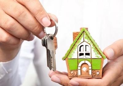 Изображение - Субсидии малоимущим на жилье 1.rO2x1