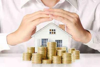 субсидия на жилье
