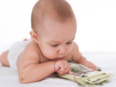 субсидии при рождении третьего ребенка