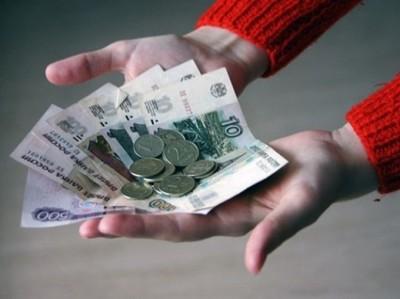 субсидии неработающим