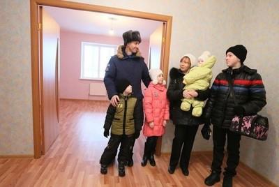 Изображение - Кто имеет право и как оформить субсидию госслужащим на приобретение жилья 3.5wZyJ