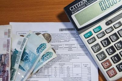 субсидия бланк заявления
