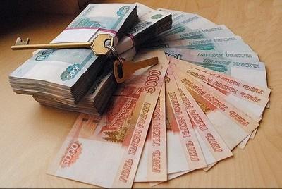 субсидия на ипотеку