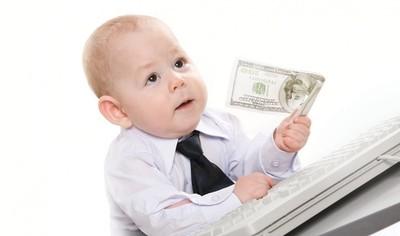 субсидия на третьего ребенка