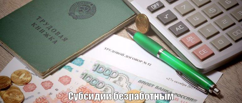 Если долг меньше 450 тысяч, погасят только его.