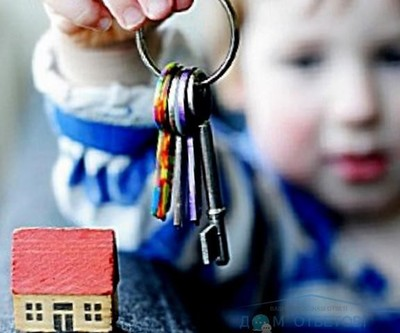 Изображение - Субсидии малоимущим на жилье 4.RK0wx
