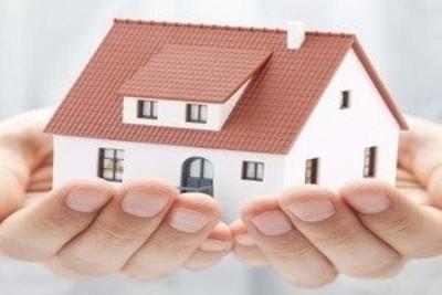 субсидии на приобретения жилья