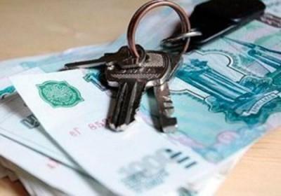 Изображение - Кто имеет право и как оформить субсидию госслужащим на приобретение жилья 5.MGlAK_