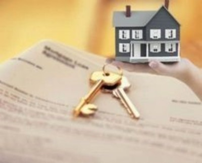 субсидия на строительство дома в сельской местности