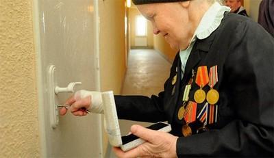 субсидии ветеранам боевых действий на покупку жилья