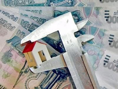 Изображение - Субсидия на погашение ипотечного кредита реальная возможность получить ее 6.pWyX2_
