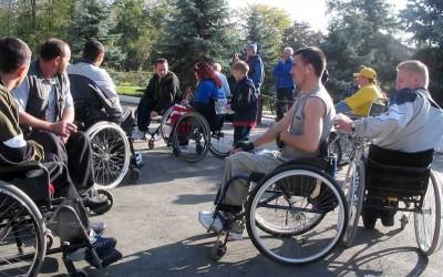 субсидия инвалидам 2 группы