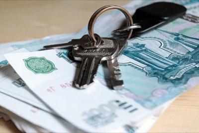 субсидии молодой семье на жилье